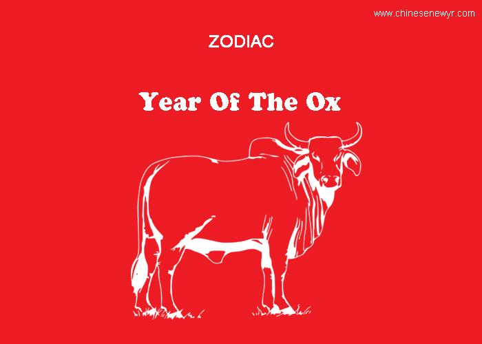 Chiqnese year of ox chinesenewyr